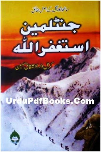 Gentleman Astaghfirullah urdu pdf
