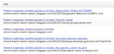 вебмастер яндекс позиции сайта страницы