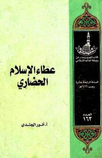 http://www.waqfeya.com/book.php?bid=8668