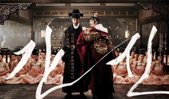 Phim Vương Triều Dục Vọng