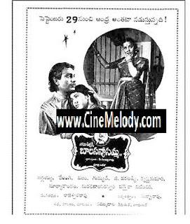 Bala Sanyasamma Kadha Telugu Mp3 Songs Free  Download -1956