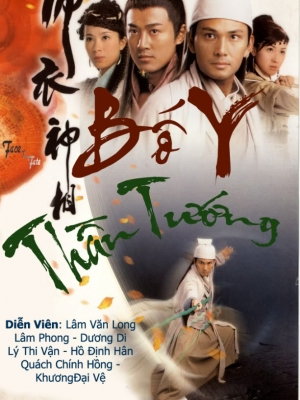 Bố Y Thần Tướng | Face To Fate
