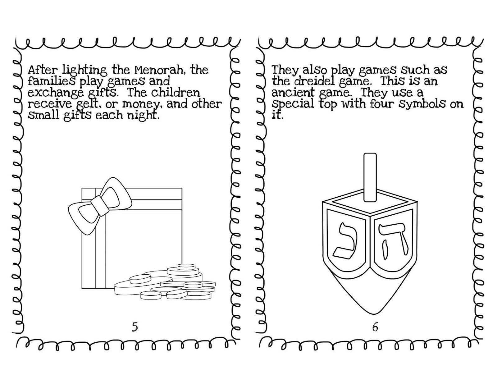 Free Worksheet Hanukkah Worksheets growing little minds december 2012 happy hanukkah