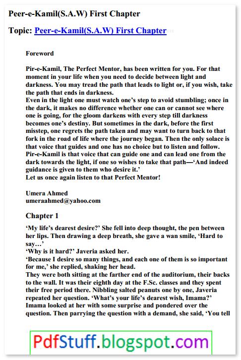 Peer-e-Kamil English Novel by Umaira Ahmed Free Download - Kutubistan