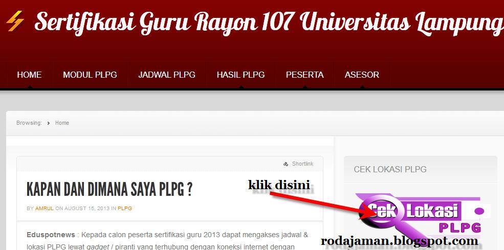 PLPG UNILA 2013 : Cara Cek Jadwal dan Lokasi PLPG Rayon 107 Unila 2013