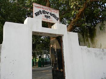 मजार का प्रवेश द्वार