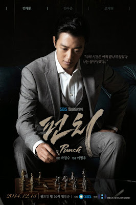 Lagu Drama Korea Punch OST