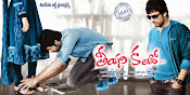 Teeyani Kalavo movie Wallpapers-thumbnail-6