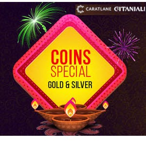Shopclues: Buy Silver coins 25% off, Gold coins 12% off