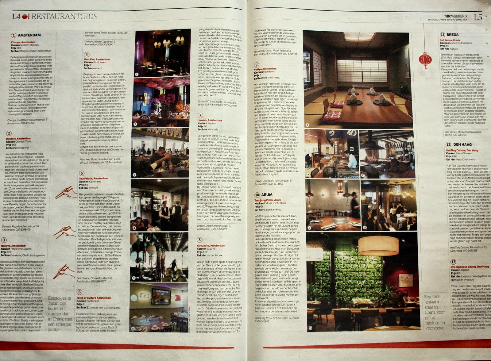 Nrc lux de 25 beste aziatische restaurants restaurantgids ...
