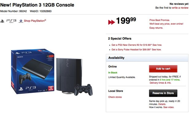 PS3 12GB model available