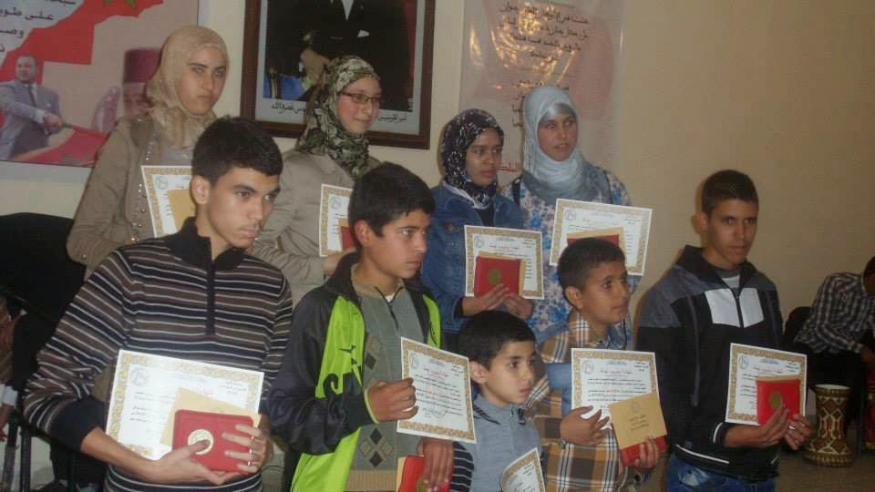 تاونات: جمعية اللواء للتنمية والمواطنة بأورتزاغ تحتفي بالتلاميذ المتفوقين للموسم الماضي