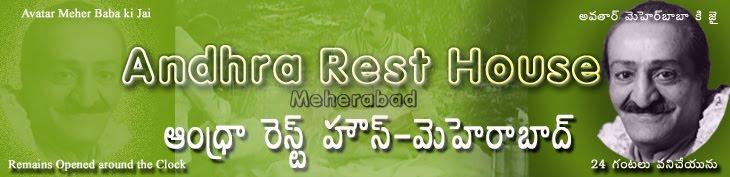 Andhra Rest House- Meherabad