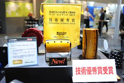 名古屋国際木工機械展/ウッド・エコテック | ポートメッセなごや