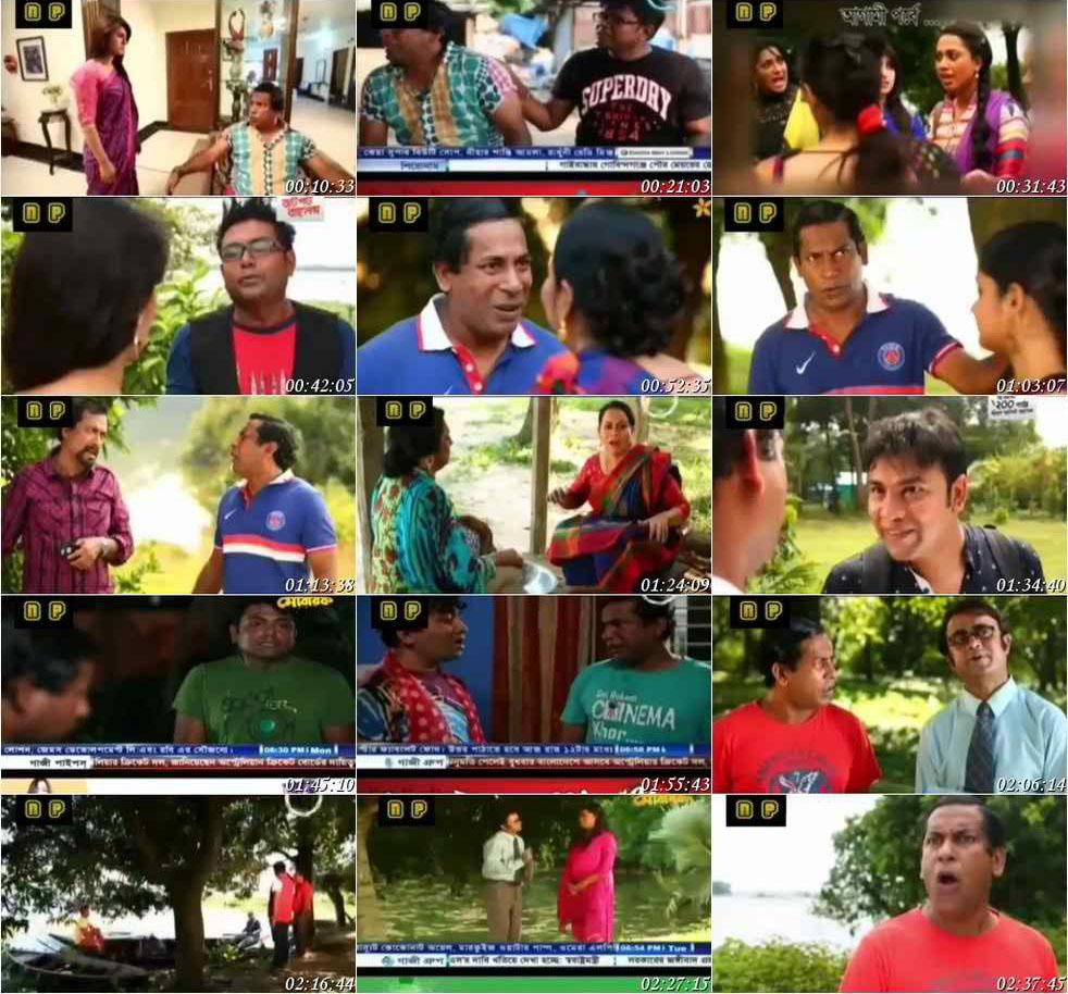 Sikandar Box Ekhon Bandarban Full Natok Hd  p by ...