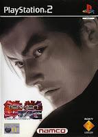 Tekken Tag Tournament – PS2