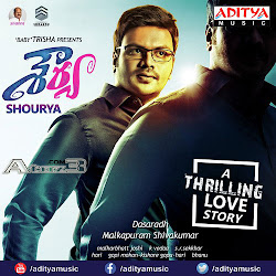 Shourya mp3,Shourya songs,Shourya manoj