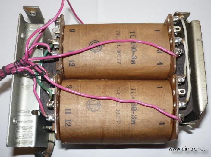 Автомобильное зарядное устройство 36