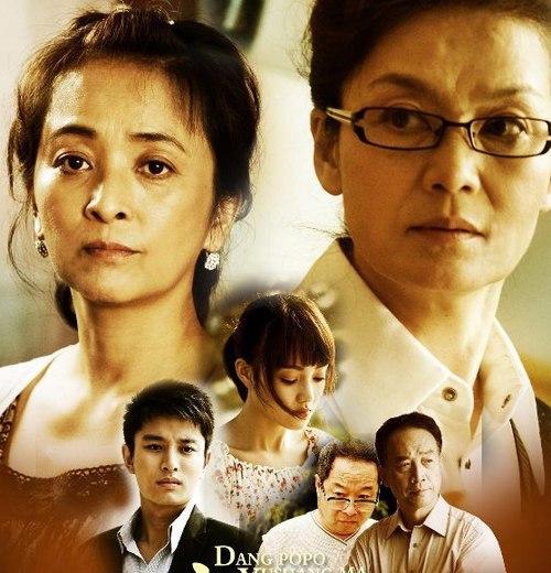 Xem Phim Cuộc Chiến Giữa Hai Bà Mẹ