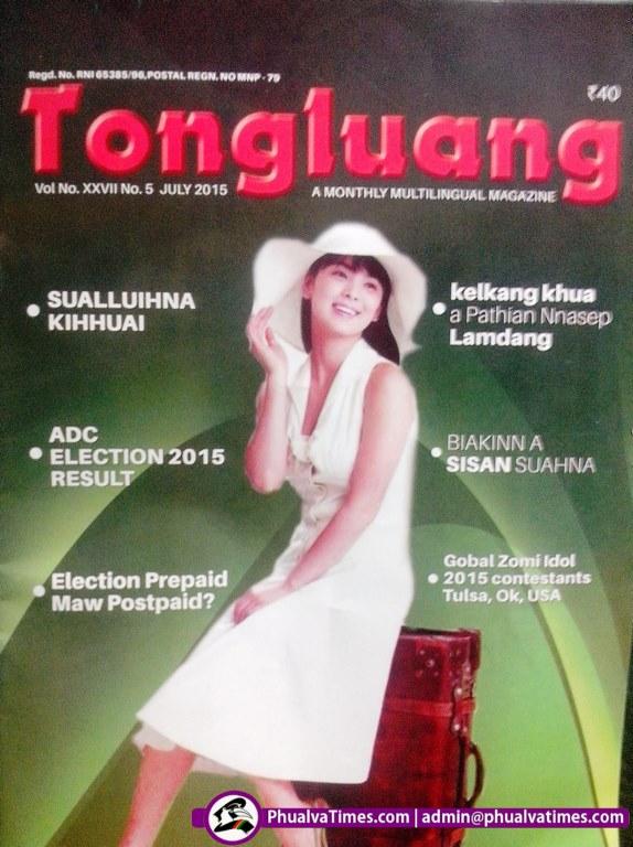 Tongluang Magazine - July 2015 suakta