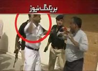 Latest News Chand Nawab Badly Beaten by Railway Police in Karachi