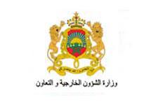 وزارة الشؤون الخارجية والتعاون لائحة المدعوين لإجراء الاختبار الشفوي لمباراة توظيف 33 كاتب الشؤون بالخارجية