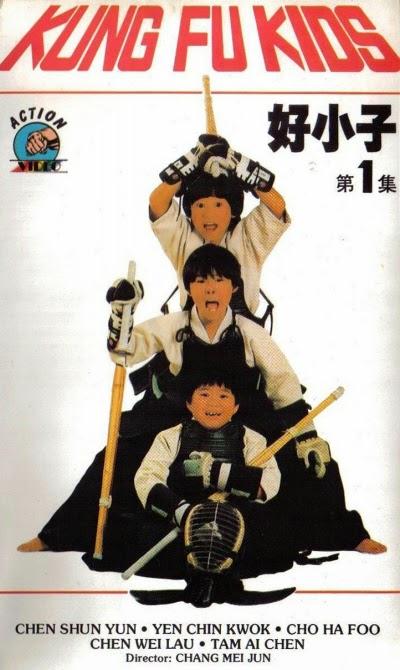 86 min - comedy - 28 march 1986 (taiwan)