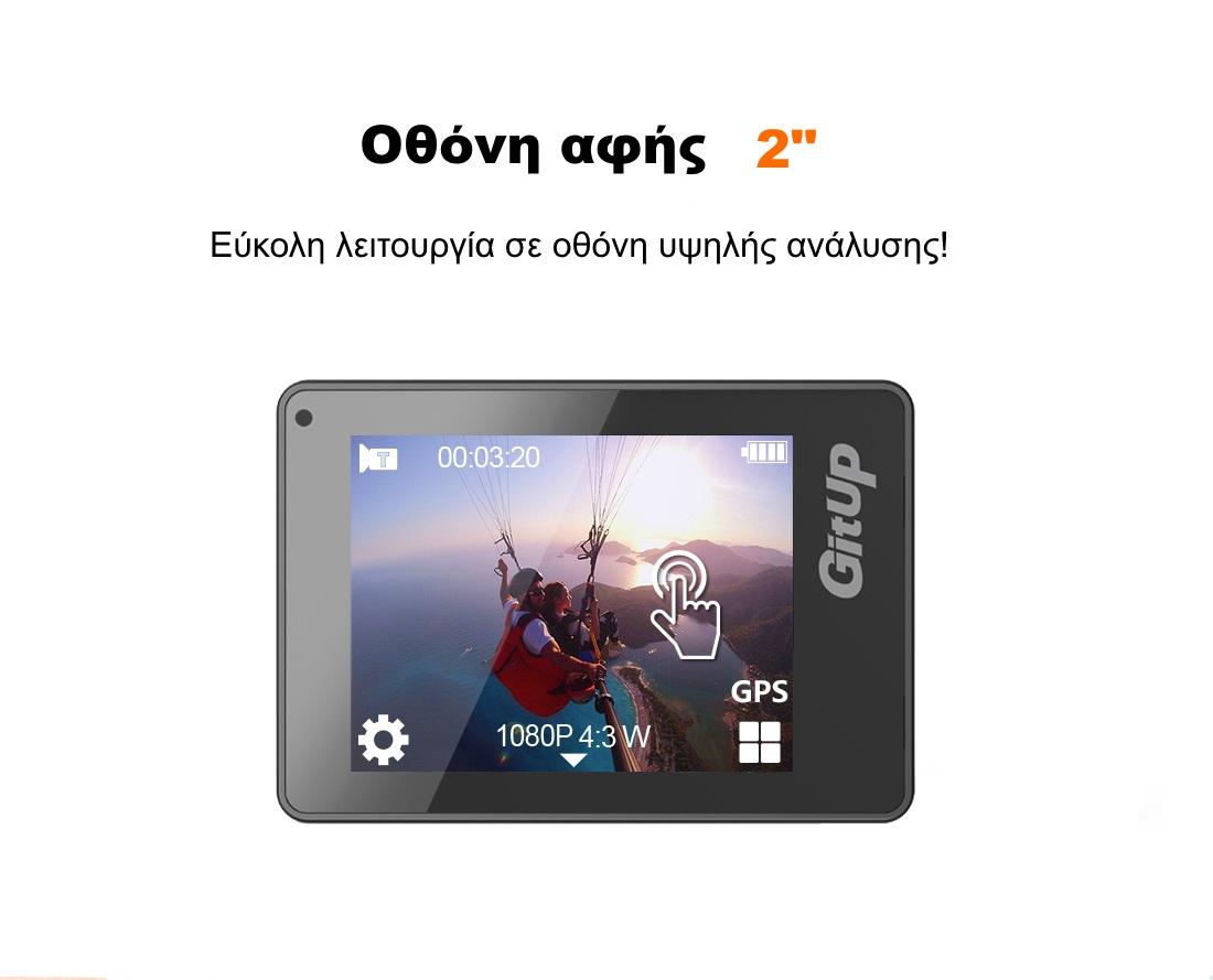 G3-Duo-1