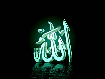 Siksa Neraka Jahannam [ www.BlogApaAja.com ]