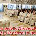 El Papa pide la Gracia de la Unidad y Rechazar la División