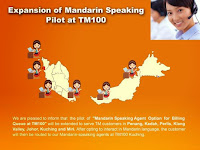 Expansion of Mandarin Speaking Pilot at TM100