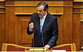 'Αρον άρον επιστρέφει στην Αθήνα από την Καστοριά ο Σαμαράς λόγω των εξελίξεων...