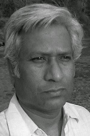 shyam kori 'uday'