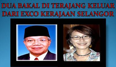 Malay main bontot dalam gelap