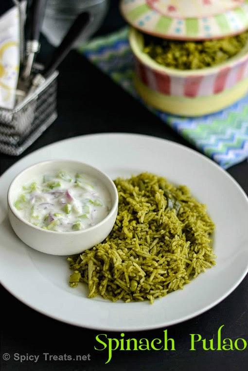 Palak Pulao recipe