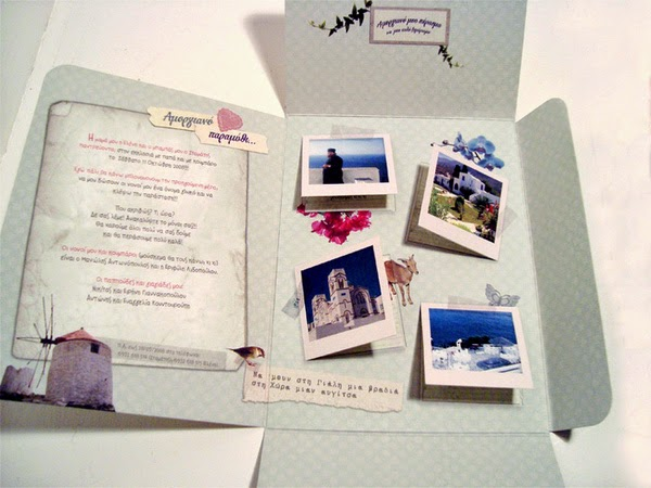 tarjetas creativas para bodas
