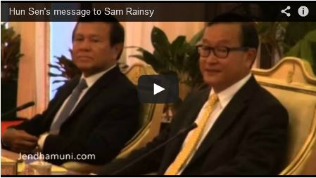 http://kimedia.blogspot.com/2014/09/hun-sen-responds-to-sam-rainsy.html