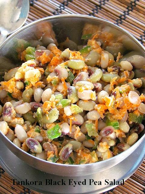 tankora black eyed pea salad /  senegalese black eyed pea salad