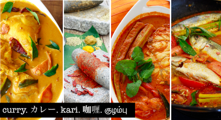 chicken and fish curries of Penang Malaysia with influences from Chinese, Nyonya, Indian, and Malay cuisines