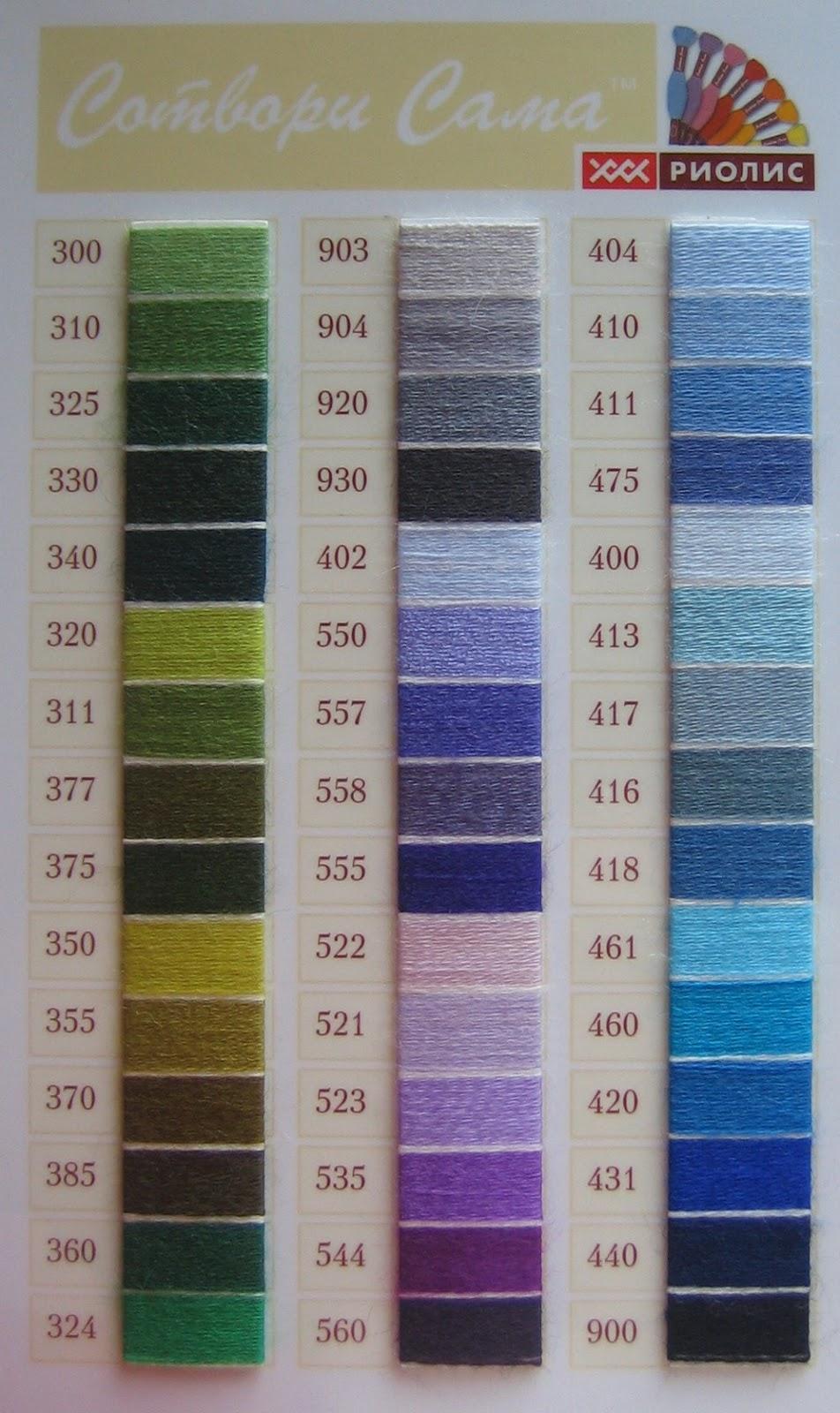 Шерстяные нитки для вышивания RIOLIS Купить 34
