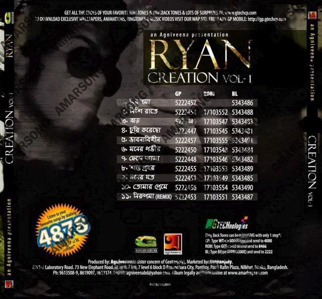 Ryan - Creation Vol-1 [Eid Album 2011]