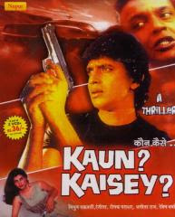 Kaun? Kaisey? (1983) - Hindi Movie