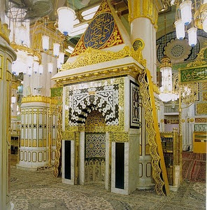 Mihrab Nabi SAW ( Raudhah )