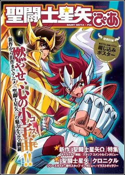 Download Saint Seiya Omega HDTV MP4 MKV Legendado