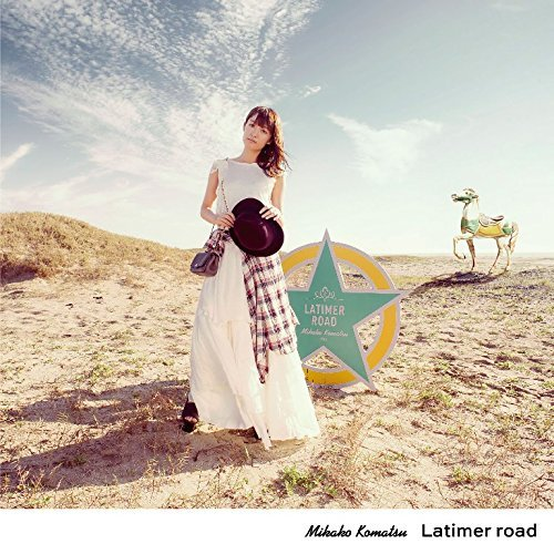 小松未可子 – Latimer road/Mikako Komatsu – Latimer road (2014.11.05/MP3/RAR)