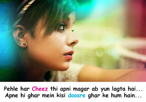 Best dard shayari in hindi | Pehle har cheez thi apni