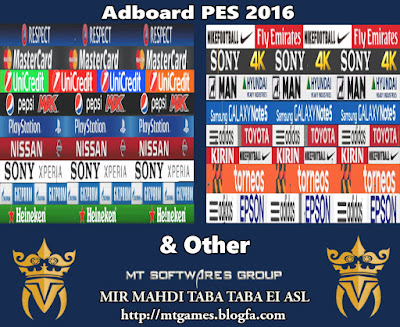 Adboard PES 2016 by MT Games