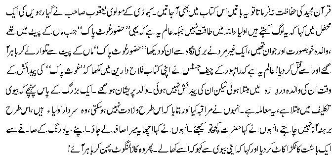 Imran Khan Cricketer House Bani Gala