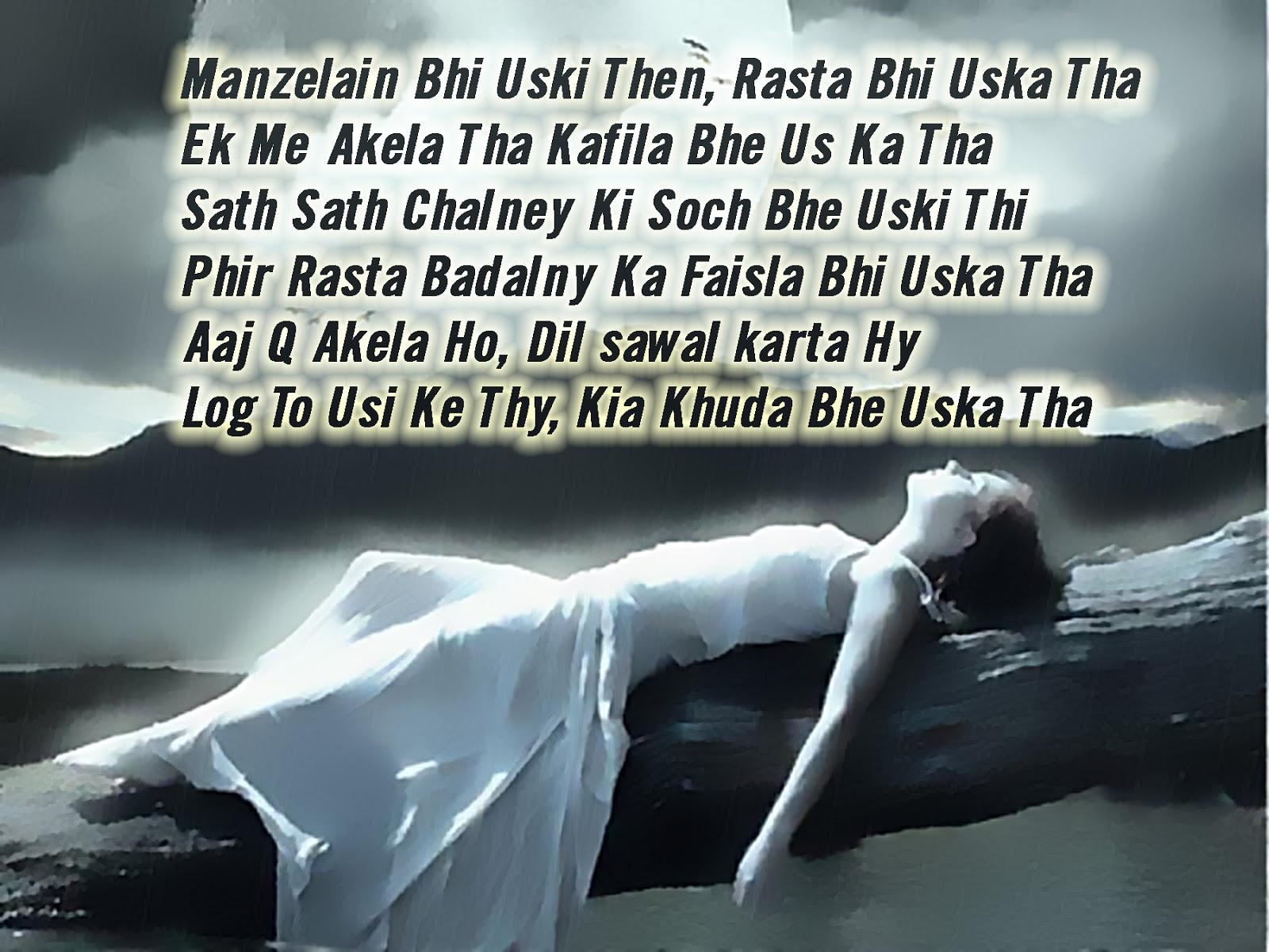 SMS Poetry In Irdu Love. Sms Poetry Sad Very Sad. View Original ...