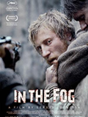Kẻ Gián Điệp - In The Frog